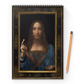 "Блокнот на пружине А4 ""Спаситель мира Леонардо да Винчи"" - арт, картина, живопись, леонардо да винчи, спаситель мира"
