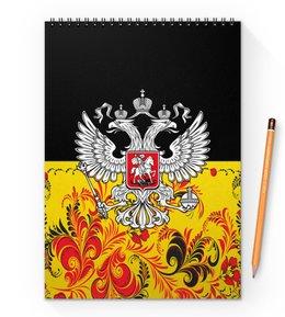 """Блокнот на пружине А4 """"Россия"""" - цветы, русский, россия, герб, орел"""