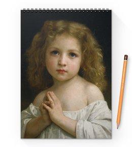 """Блокнот на пружине А4 """"Молитва (Вильям Бугро)"""" - картина, бугро"""