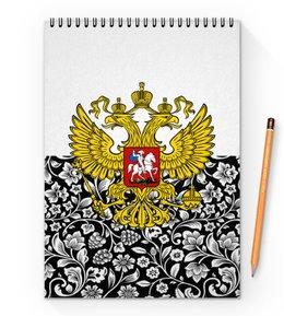 """Блокнот на пружине А4 """"Цветы и герб"""" - цветы, россия, герб, орел, хохлома"""