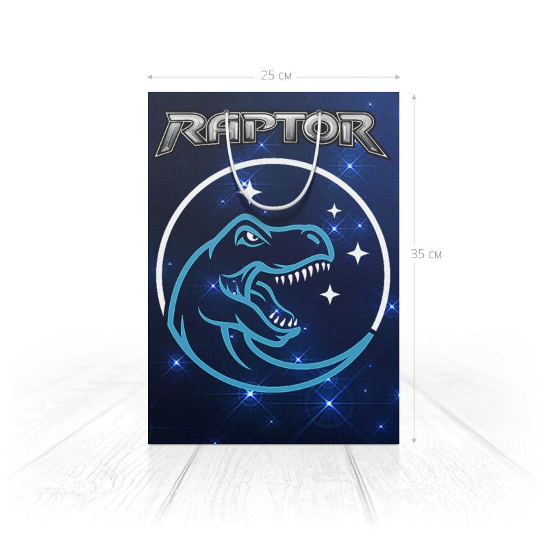 Printio Динозавры фэнтези. raptor футболка с полной запечаткой мужская printio динозавры фэнтези raptor