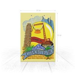 """Пакет 25x35x8cм """"День строителя."""" - лучший, строитель, профессия, день строителя, праздники и события"""