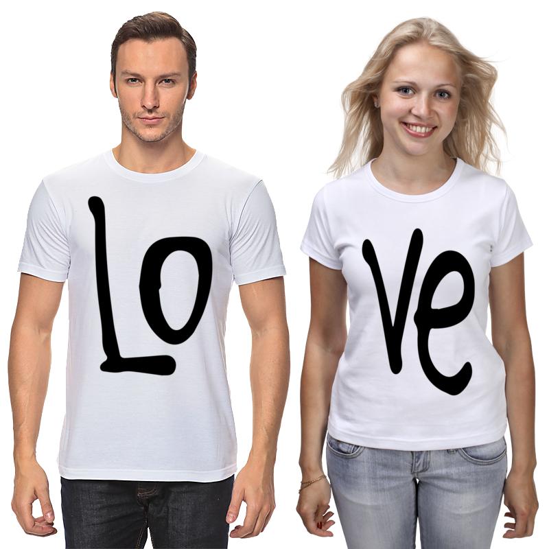 Футболки парные Printio Любовь футболки