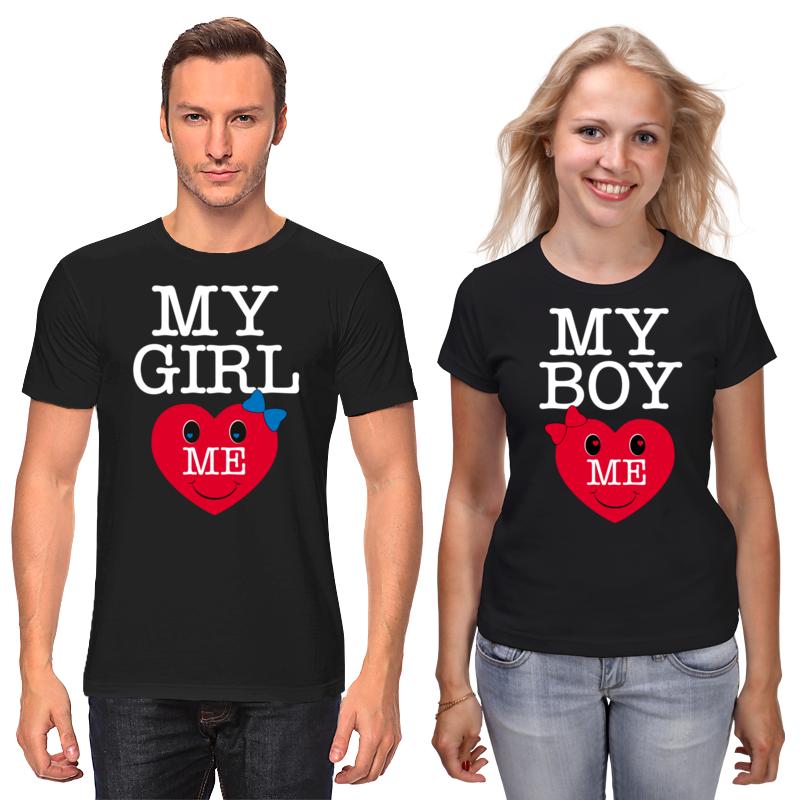 Printio My girl love me. my boy love me. недорго, оригинальная цена