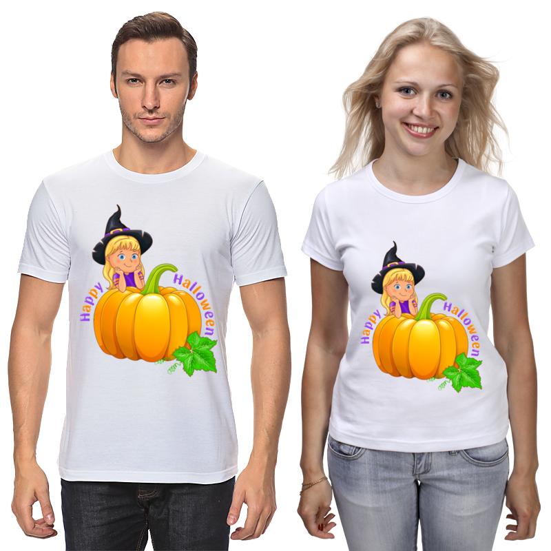 Футболки парные Printio Хэллоуин топы и футболки