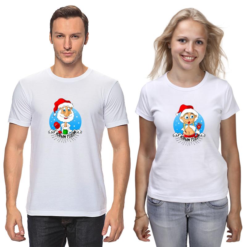 Футболки парные Printio С новым годом)) футболки