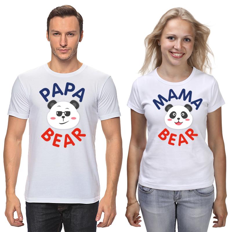 Фото - Printio Папа медведь и мама медведица папа медведь возвращается домой