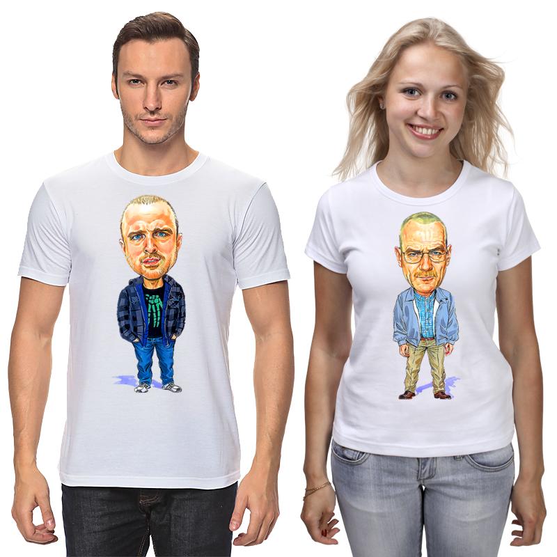 Футболки парные Printio Pinkman and walter (breaking bad) футболки
