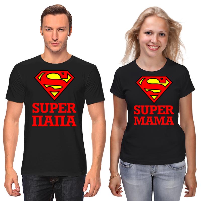Футболки парные Printio Супер папа и супер мама случайные мальчика девочка любовь папа мама футболка шорты 2pcs наряды одежду комплекс