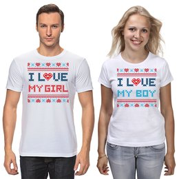 """Футболки парные """"I love my girl I love my boy"""" - любовь, день святого валентина, 14 февраля, отношения, парные"""