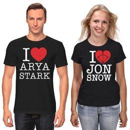 """Футболки парные """"Джон Сноу И Арья Старк"""" - игра престолов, game of thrones, house stark, jon snow"""