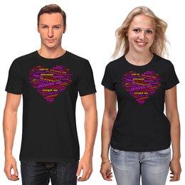 """Футболки парные """"Любовь это - горящее сердце!"""" - любовь, 14 февраля, надписи, слова, символ"""