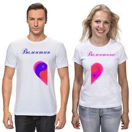 """Футболки парные """"Валентин и Валентина"""" - символы, имена"""