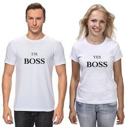 """Футболки парные """"I'm Boss! Yes Boss"""" - любовь, день святого валентина, для пары"""