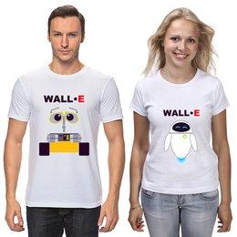 "Футболки парные ""Wall-e "" - робот, фэнтези, ева, вал-и"