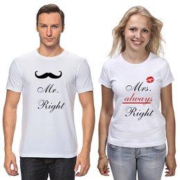 """Футболки парные """"Mr Right & Mrs Always Right"""" - любовь, день святого валентина, для пары"""
