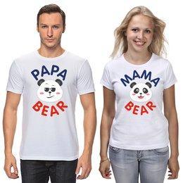 """Футболки парные """"Папа Медведь и Мама Медведица"""" - любовь, bear, семья, парные, семейные"""