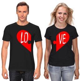 """Футболки парные """"Сердце на двоих"""" - любовь, 14 февраля, семья, парные, пары"""