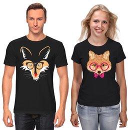 """Футболки парные """"Лис и лиса"""" - очки, лис, fox, лиса, животное"""