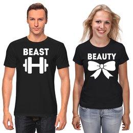 """Футболки парные """"Beast and Beauty"""" - 14 февраля, семья, парные, влюбленные, годовщина"""