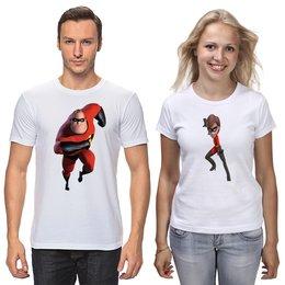 """Футболки парные """"Суперсемейка"""" - арт, стиль, рисунок, исключитель, эластик"""