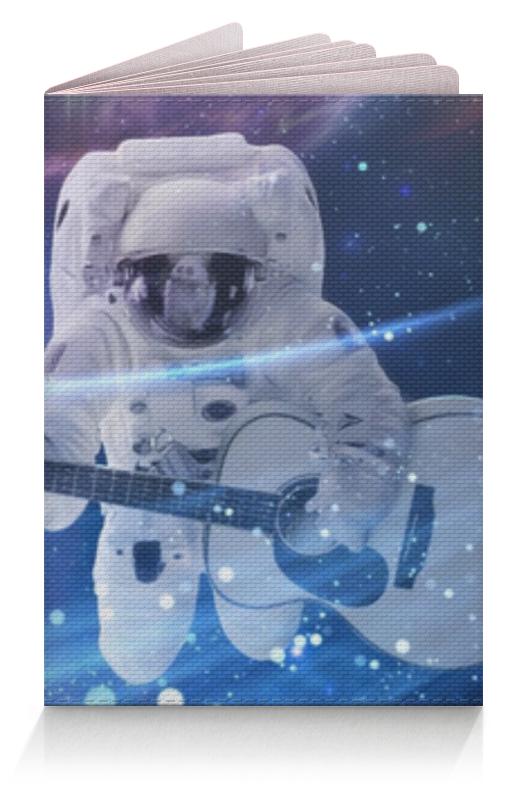 Обложка для паспорта Printio Паспорт космонавта