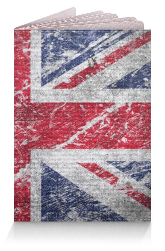 Обложка для паспорта Printio Британский флаг флаг пограничных войск россии великий новгород