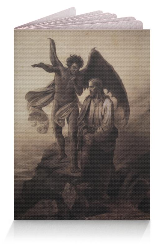 Обложка для паспорта Printio Искушение христа (василий суриков) рюкзак с полной запечаткой printio искушение христа василий суриков