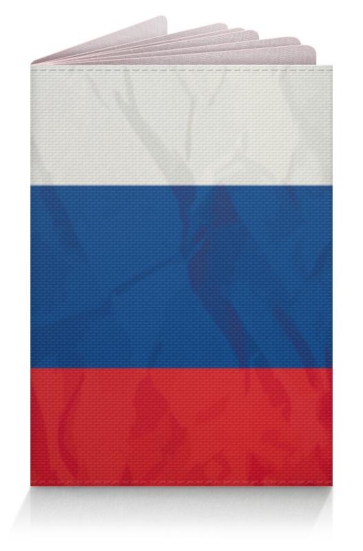 Обложка для паспорта Printio Российский флаг флаг пограничных войск россии великий новгород