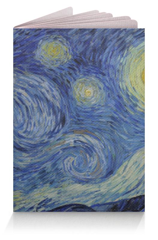 Обложка для паспорта Printio Звёздная ночь картина ночь