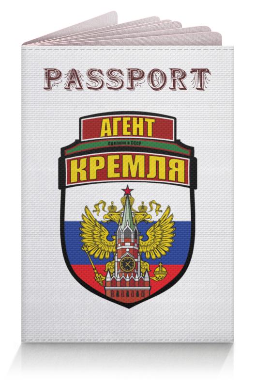 Обложка для паспорта Printio Агент кремля тайные акустических воздушные трубы наушник агент наушники для кенвуд рации