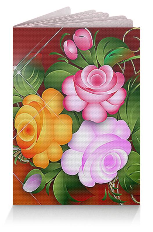 Обложка для паспорта Printio Цветы фэнтези. розы розы для любимой