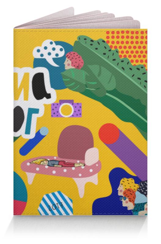 Фото - Обложка для паспорта Printio Стикеры стикеры для стен melestore mqt410