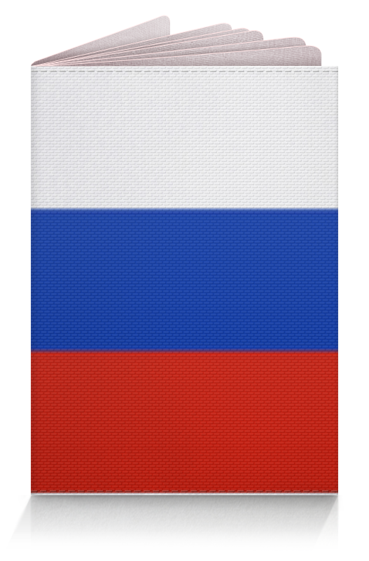 все цены на Обложка для паспорта Printio Я - русский! онлайн