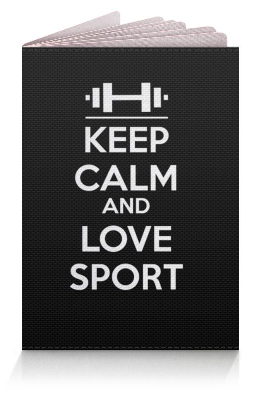 Обложка для паспорта Printio Keep calm and love sport подушка printio йога keep calm