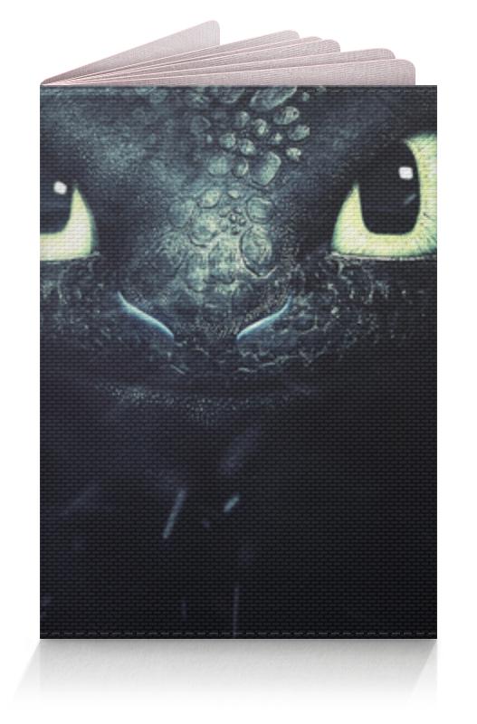 Обложка для паспорта Printio Ночная фурия (как приручить дракона)