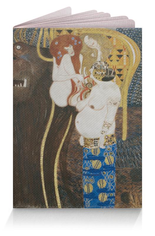 Обложка для паспорта Printio Враждебные силы (густав климт) кружка printio враждебные силы густав климт
