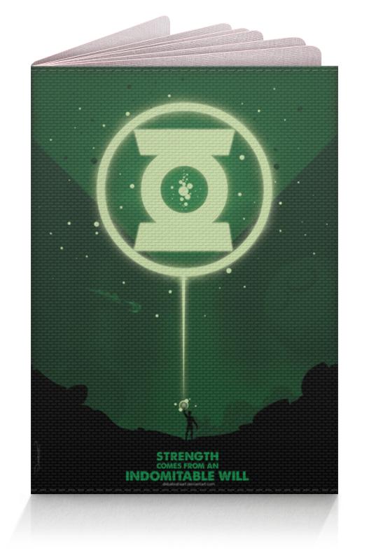 Обложка для паспорта Printio Green lantern/зеленый фонарь homtom защищенный смартфон homtom ht20 зеленый green