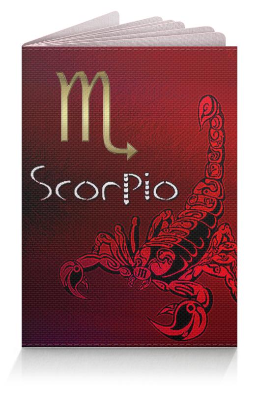 Обложка для паспорта Printio Зодиак. скорпион обложка для паспорта printio богатырское здоровье