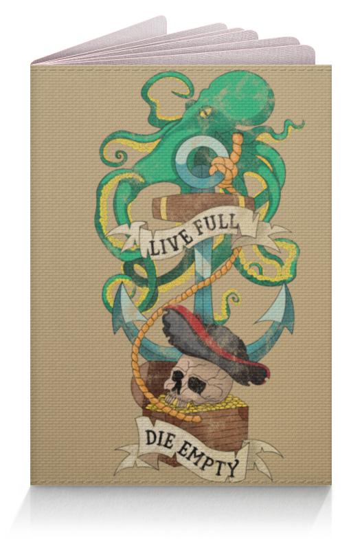 Обложка для паспорта Printio Осьминог old uncle mushroom