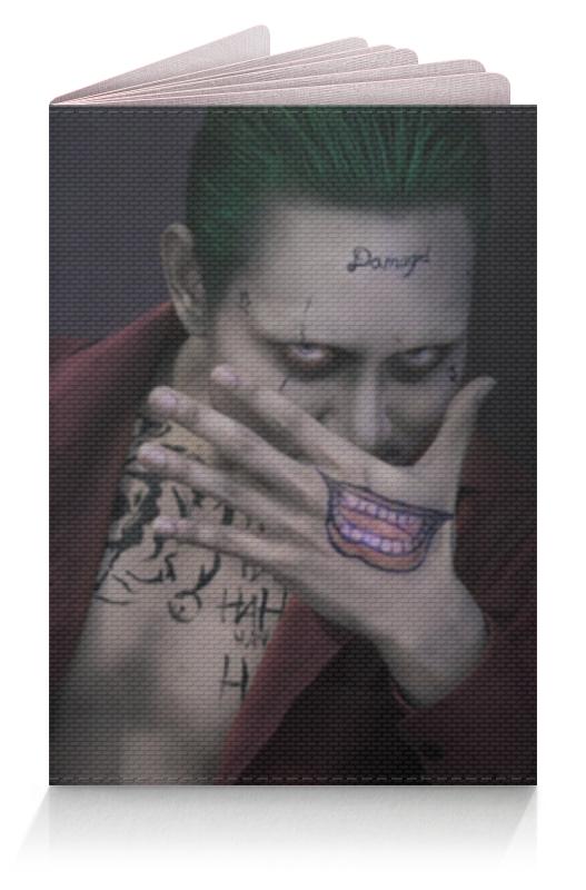 Обложка для паспорта Printio Джокер
