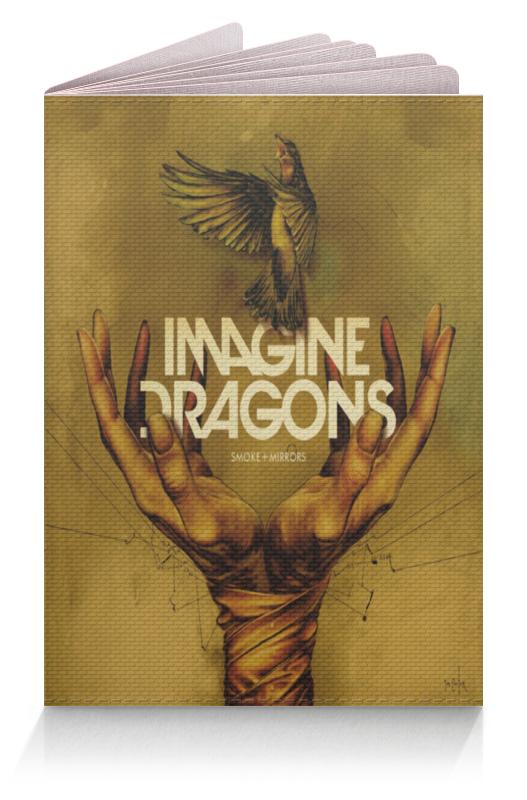 Обложка для паспорта Printio Imagine dragons авито транспорт ваз 2110 в волгограде 2008 года выпуска