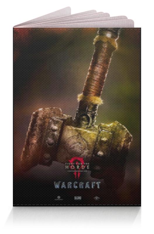 Обложка для паспорта Printio World of warcraft обложка для паспорта printio lich king world of warcraft
