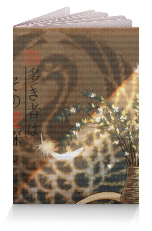 Обложка для паспорта Printio Дазай обложки maestro de tiempo обложка для паспорта heart