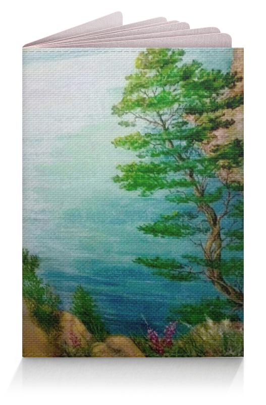 Printio Песчаный берег тамбур берег