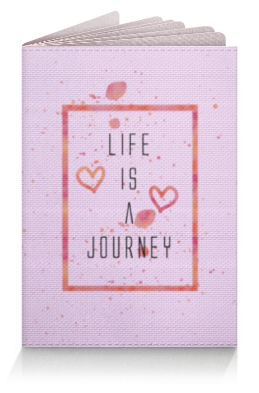 Обложка для паспорта Printio Жизнь - это путешествие ёкояма юити путешествие