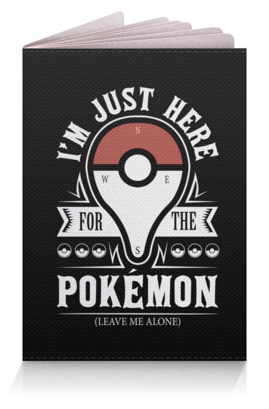 Обложка для паспорта Printio Pokemon go