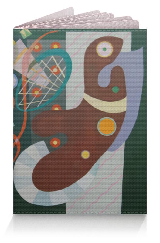 Обложка для паспорта Printio Красный узел (василий кандинский) плакат a2 42x59 printio череп весёлый арт