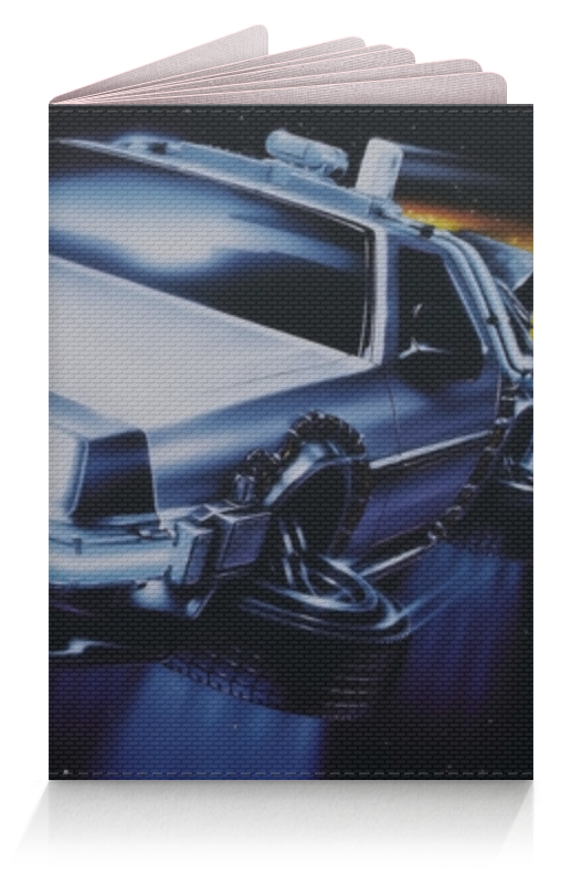 Обложка для паспорта Printio Делориан (назад в будущее) плакат a2 42x59 printio назад в будущее back to the future
