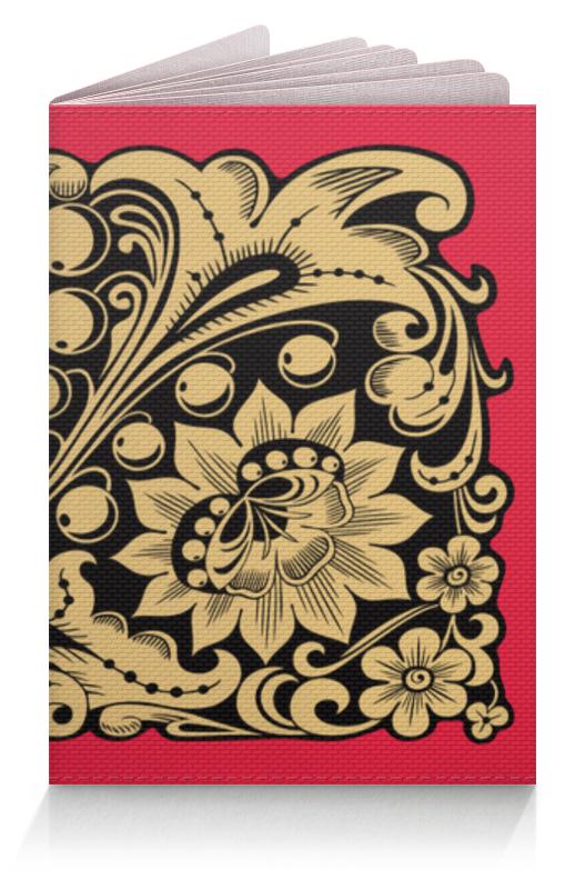 Обложка для паспорта Printio Хохлома
